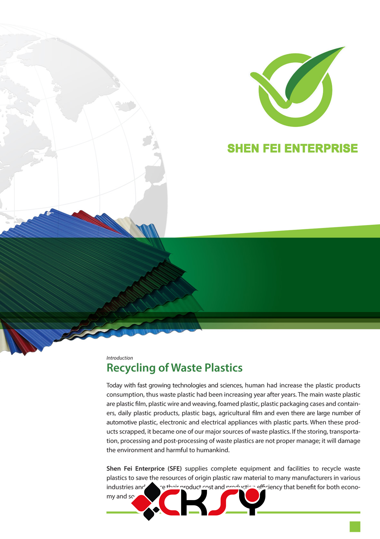 Recycle Company Profile