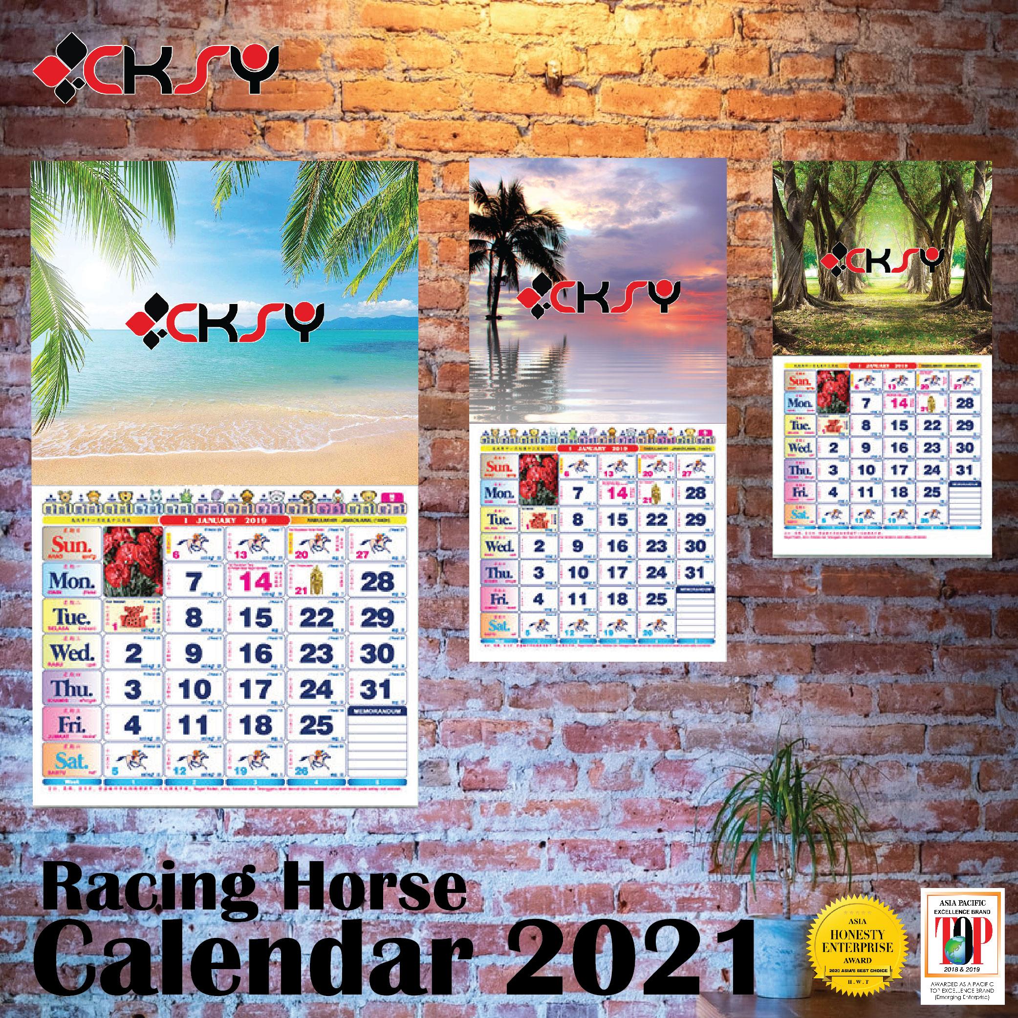 Malaysia Calendar 2021 Printing