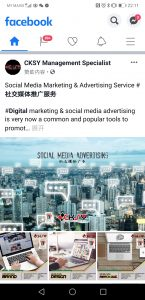 Facebook Marketing in Ipoh, Perak