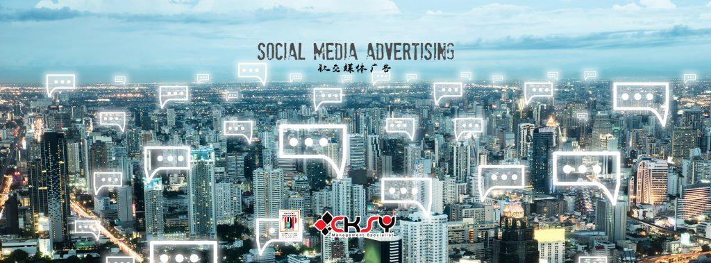 Digital Marketing, Facebook Advetising, Social Media Advertising